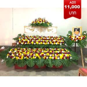 ดอกไม้หน้าศพ011