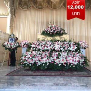 ดอกไม้หน้าศพ017