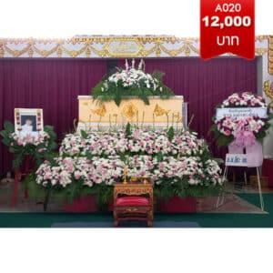 ดอกไม้หน้าศพ020