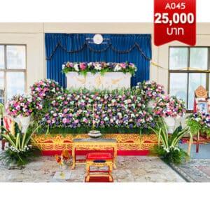 ดอกไม้หน้าศพ045